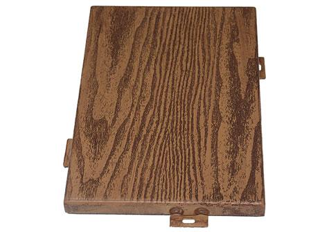 4D木纹氟碳铝单板